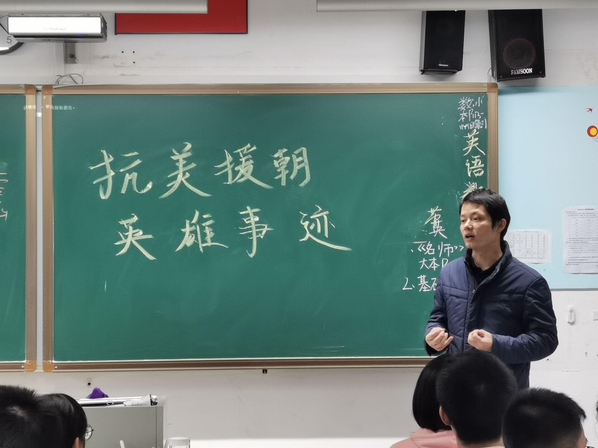 """1920班""""英雄中國少年說""""主題班會.jpg"""