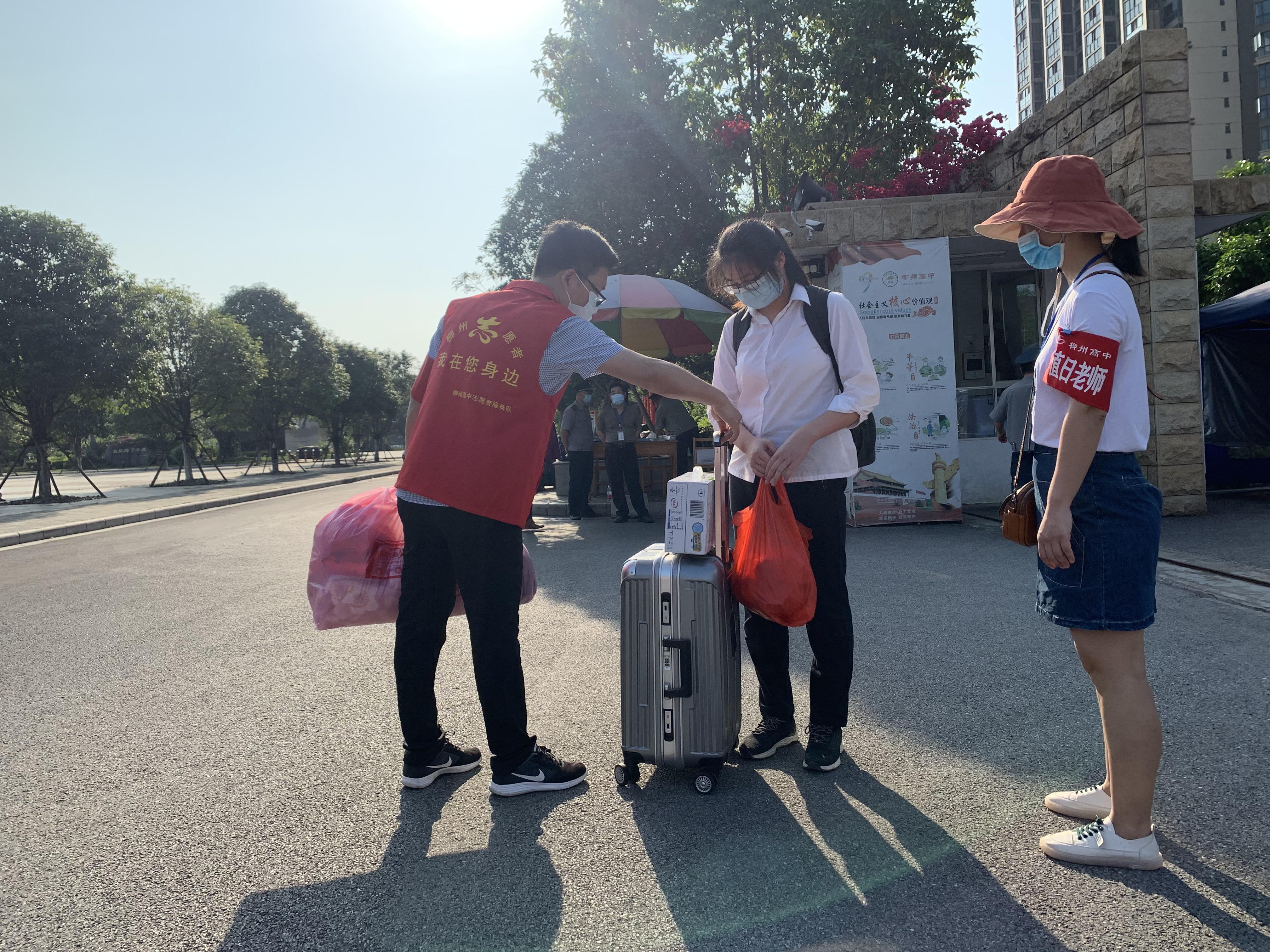 2020-2021年柳州高中春季學期學生開學分批返校1.jpg