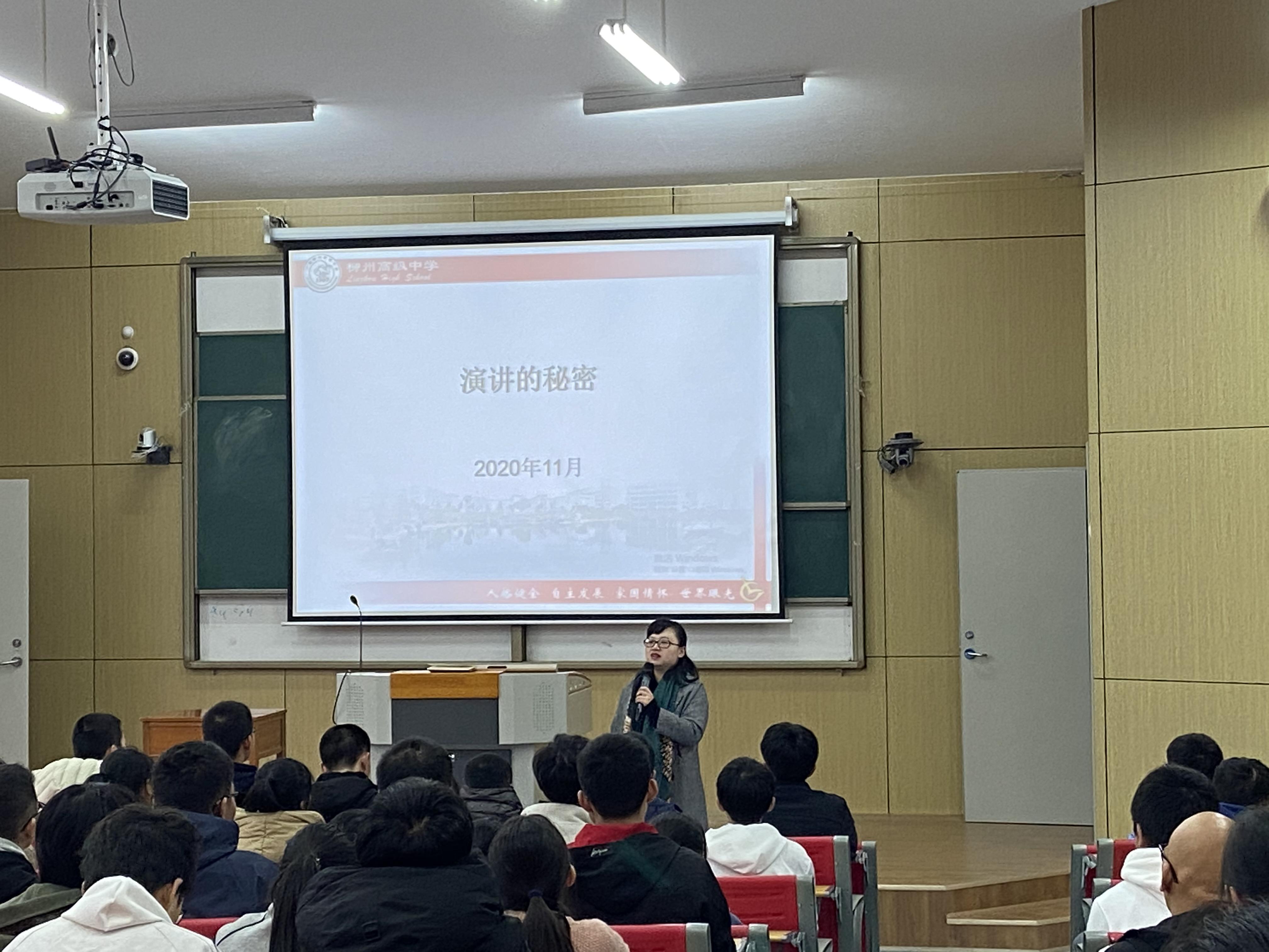 """""""英雄中國少年說""""主題演講培訓.JPG"""