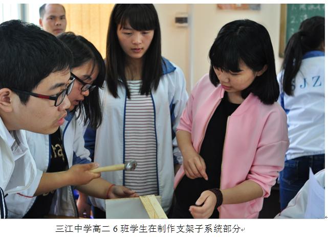 柳高連海森老師參加 2015年柳州市通用技術課堂展示活動3.png