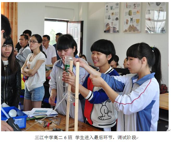 柳高連海森老師參加 2015年柳州市通用技術課堂展示活動4.png