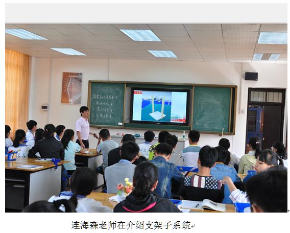柳高連海森老師參加 2015年柳州市通用技術課堂展示活動1.png